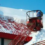 уборка снега и наледи автовышка